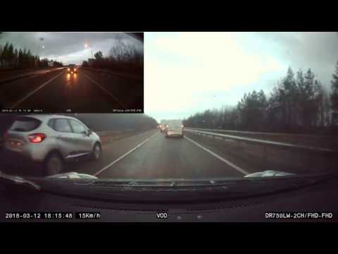 What lane are they in? Dublin Dashcam