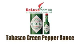 Tabasco Green Pepper Sauce