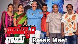Khayyum Bhai Movie Press Meet | Latest Telugu Movie 2017| Latest Telugu Movie 2017