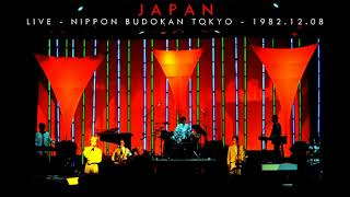 Japan - Live in Tokyo 1982 (HOME REMASTER)