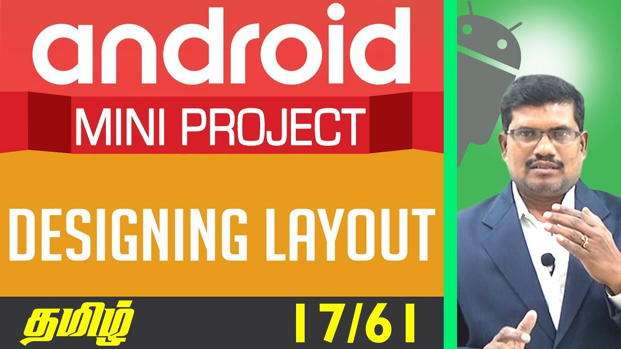 17 Designing Layout – Splash Screen || Advanced Android