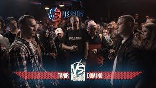VERSUS BPM: Tanir VS Gangsburg