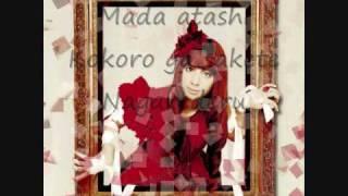 kanon wakeshima-still doll karaoke