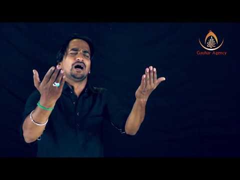 Bhayya Khuda Hafiz | Kashif Raza Zaidi Kakraulvi | Nauha Album 2017-18 | 1439 Hijri | HD