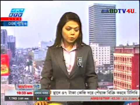 Bangla Channel ETV Business News at 29 August 2013 ( Dhaka, Chittagong stock Exchange)
