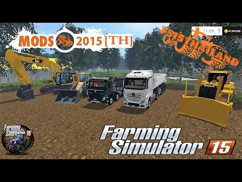 Farming Simulator 2015 #Map Les petits travaux/Construction/sand/dirt/gravel/Beton