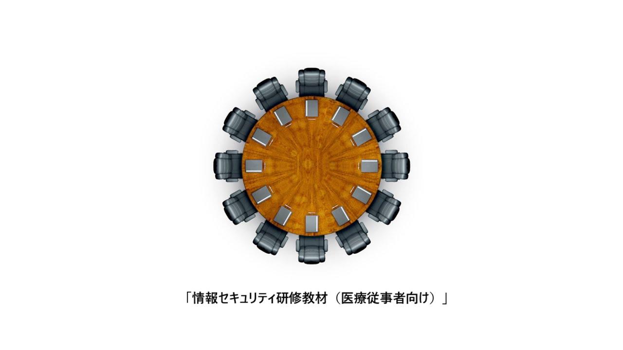 4/13 喜業家つぼのヘルスケアNews