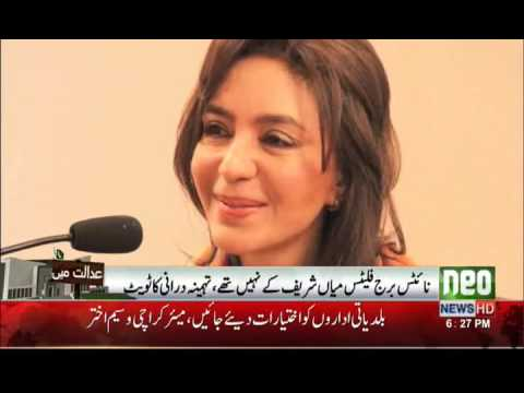 Knights bridge flats were not the Property of Mian Sharif.  Tehmina Durrani