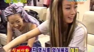 [2002.08.17] 베이비복스 - 생활의 발견 & 단독 콘서트 현장