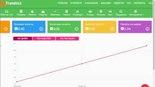 BitDice - Как заработать бесплатно монеты. Баунти Компания