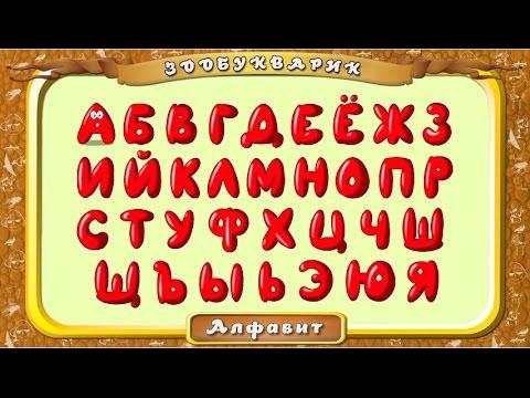 Смотреть Английский алфавит онлайн. Уроки Тётушки Совы