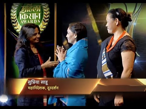 Mahila Kisan Awards - Episode 40