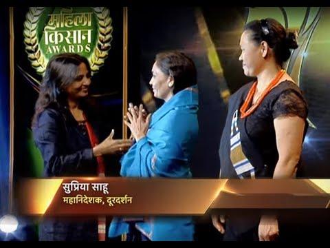 Mahila Kisan Awards - Episode 40