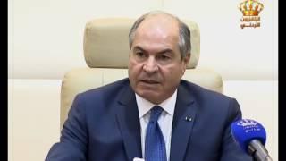 مجلس الوزراء يعقد جلسته الأولى بعد أداء الحكومة اليمين الدستورية