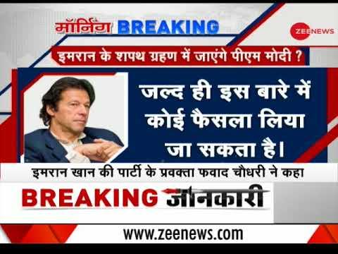 Morning Breaking: Imran Khan to take oath as Pak PM on August 11