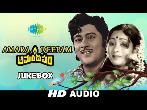Amara Deepam | Telugu Movie Songs | Audio Jukebox | Krishnam Raju, Jayasudha | Chellapilla Satyam