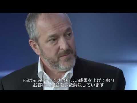 F5 Silverline Deployment Services (Japanese)