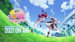 Watch Uma Musume: Pretty Derby Season 2 Anime Trailer/PV Online