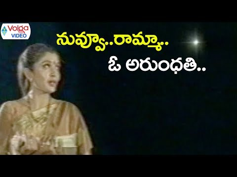 Peoples Most Liked Song Lyrics || Telugu Latest Emotional Song || Volga Videos 2017
