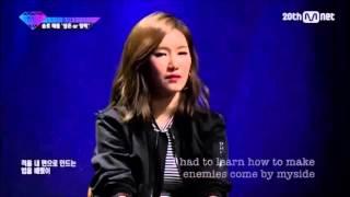 Unpretty Rapstar 2 Sua 'Believe in myself' cut