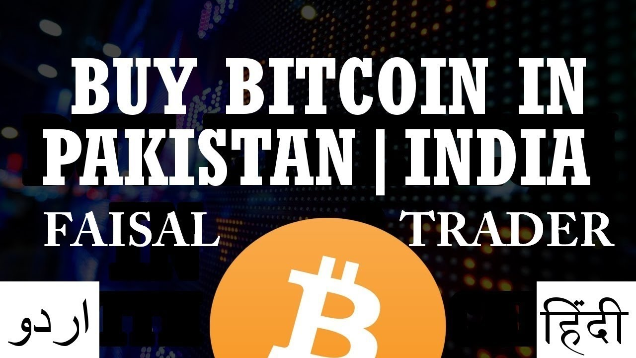 How To Buy And Sell Bitcoin in Pakistan india 2020 - YouTube