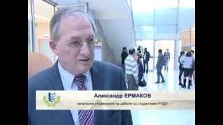 Выставка династии художников Руденко из Приднестровья в РУДН