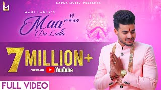 Mani Ladla ♥ Maa Da Ladla ♥ Jatinder Jeetu ♥ Latest Devotional Song 2019 ♥ FULL HD