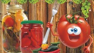 Маринованные острые вкусные помидорчики черри на зиму. Целых два рецепта !