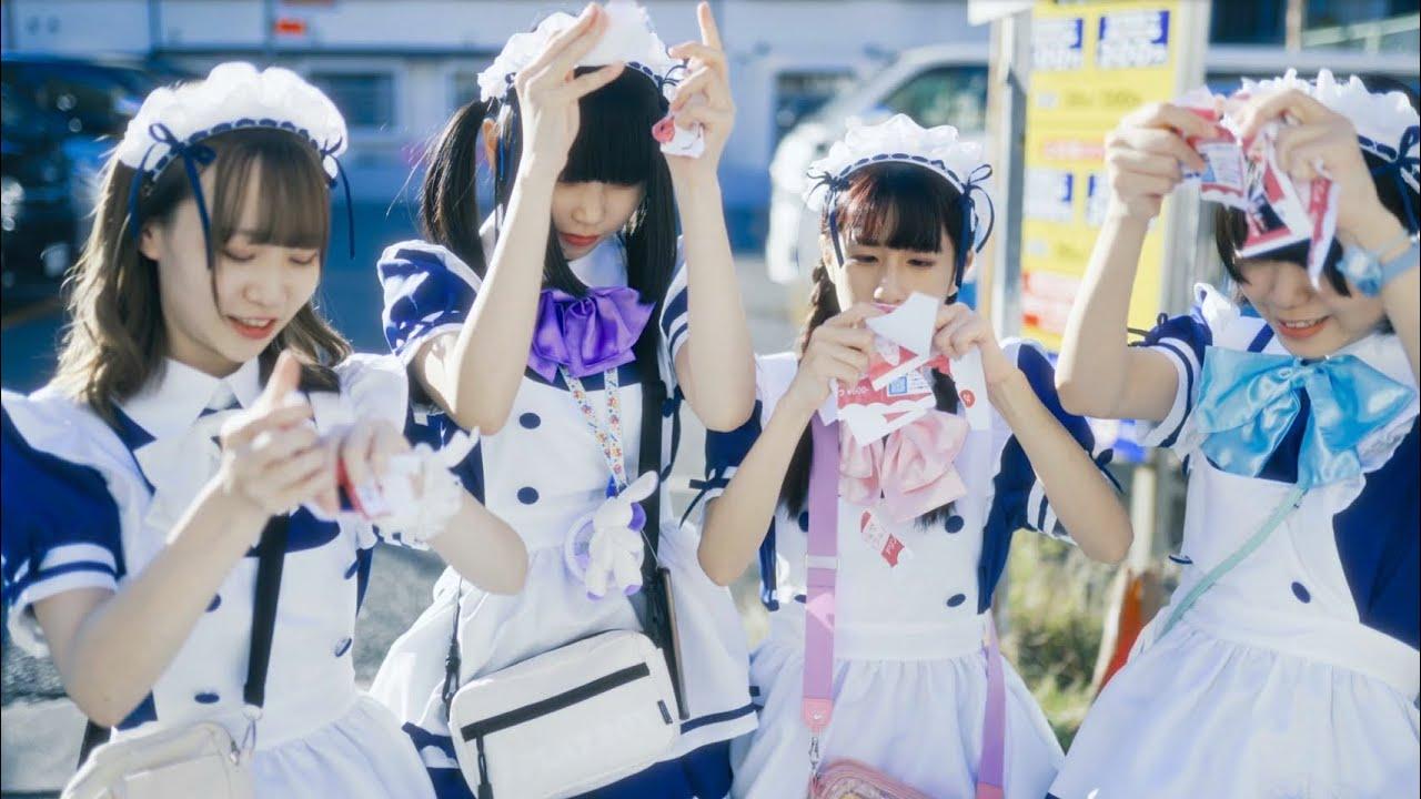 ステラシュガレット (Stella Sugarlet) – 超絶!メイド生活 (Chōzetsu! Maid Seikatsu)