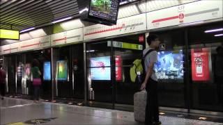 Chongqing Monorail DaPing Station of Line 1. 24/Aug/2014 重庆轨道交通1号线大坪