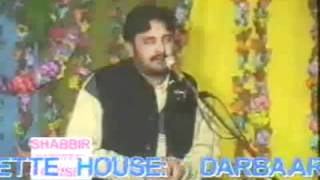 Allama Fazil Alvi - Majalis 13 Rajab - Zahoor e Imam Ali - At Darbar Shah Chan Charigh P(2-4)