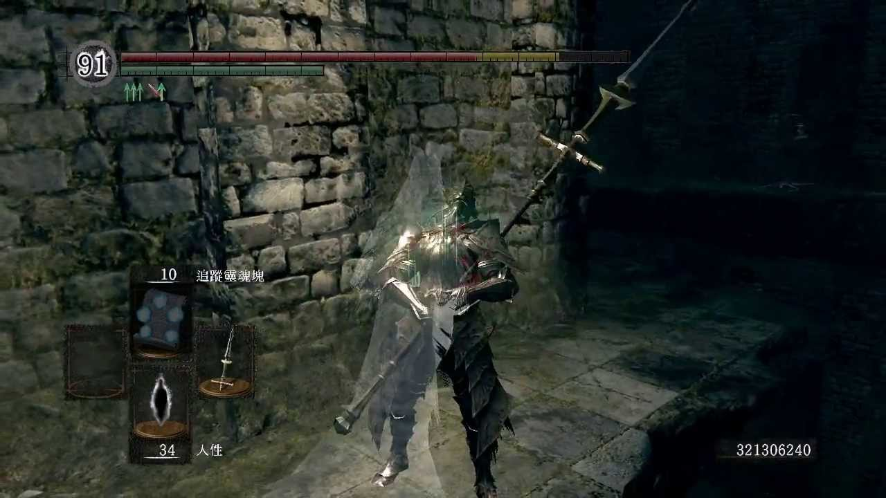 how to get to the bottom of undead burg