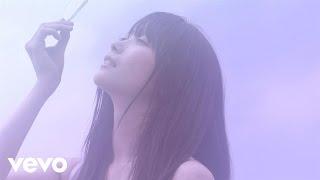 ぐるたみん - Yell for