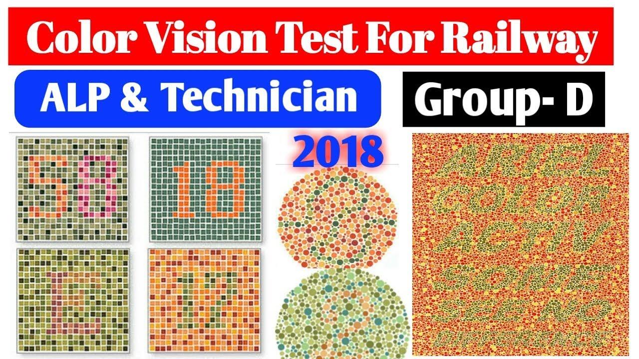Color Vision Test For Railway Alp Technician Amp Group D