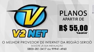 Baixar INTRO  -  V2NET