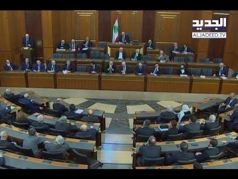 توصية من مجلس النواب إلى الإدارة الأميركية -  رواند أبو خزام