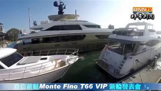 Monte Fino T66