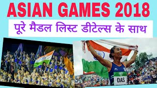 2018 asian games|concluded|full medal list of 18th asian games|