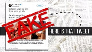 Rahul Gandhi's lie on India's ranking on Global Hunger Index busted. | #FakeNews