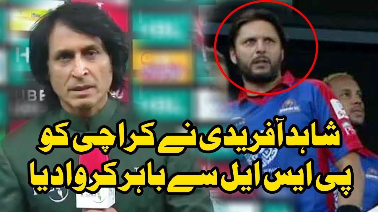 shahid-afridi-nay-karachi-ko-psl-se-bahir-karwa-diya-karachi-kings-hbl-psl-2018
