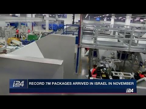 7 million packages arrived in #Israel in November- setting new online shopping record.