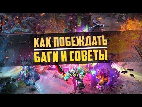 видео: ВСЯ ПРАВДА ОБ ИВЕНТЕ