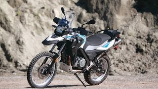 2012 BMW G650GS Sertao Review: Missed Opportunity