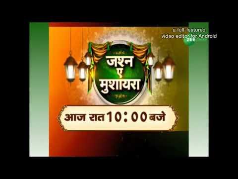 Zee salaam interview of Malik Aakash Kampora Tangmarg Kashmir