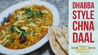 Chana Daal Dhaba Style | How To Make Chana Daal |  new recipe by Golden Kitchen