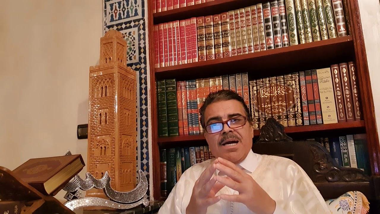 تطبيقات عقود الزواج لفضيلة الدكتور محمد المهدي رمح تتمة - YouTube