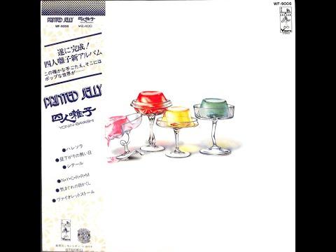 Yonin-Bayashi - Printed Jelly / 四人囃子 (full album)