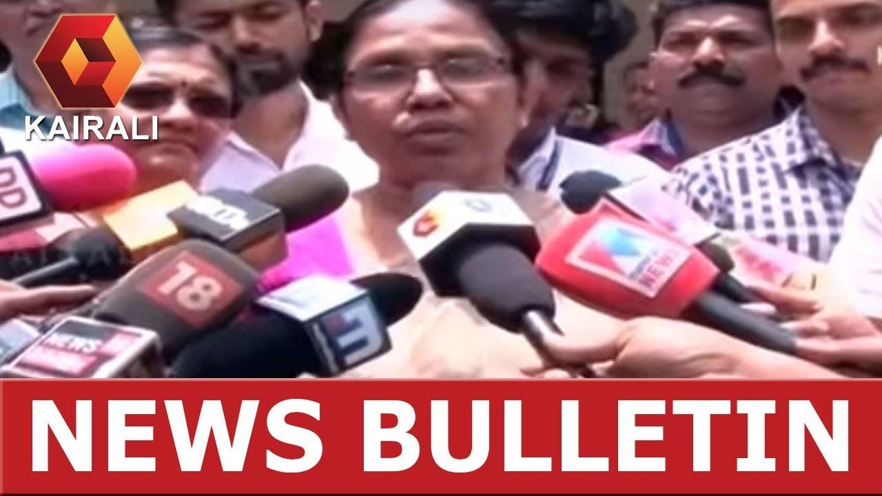 News @ 1 PM :  കുട്ടനാട് പാക്കേജിന്റെ രണ്ടാംഘട്ടം ആരംഭിക്കുമെന്ന് സര്ക്കാര് | 5th August 2018