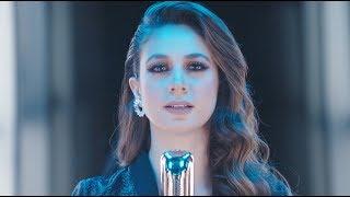 Aziza Salat El Zein Official Music Video عزيزة - صلاة الزين
