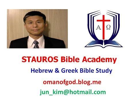 Koine Greek alphabet, song, writing, 666 [Rev 13:18]